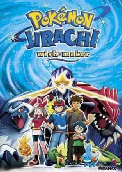 Pokemon Jirachi: Heroes (DVD)