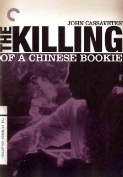 The Killing Of A Chinese Bookie (DVD)
