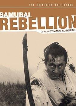 Samurai Rebellion (DVD)