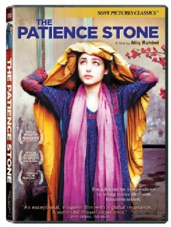 The Patience Stone (DVD)