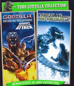 Godzilla Against Mechagodzilla/Godzilla, Mothra, and King Ghidorah: Giant Monsters All-Out Attack (Blu-ray Disc)