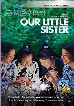 Our Little Sister (DVD)