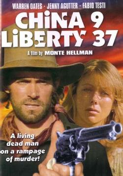 China 9, Liberty 37 (DVD)