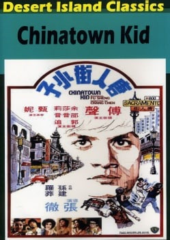 Chinatown Kid (DVD)