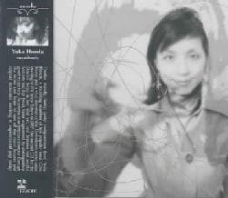 Yuka Honda - Eucademix