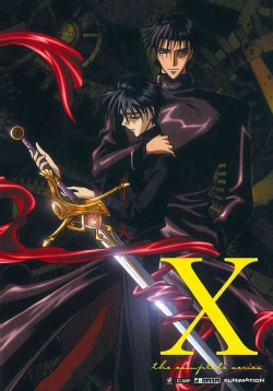 X: Complete Series: Classic 2 (DVD)