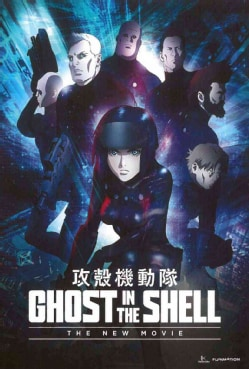 Ghost In The Shell: The New Movie (DVD)