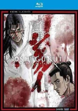 Shigurui: Death Frenzy: Complete Series (Blu-ray Disc)