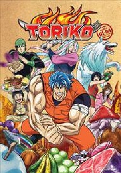 Toriko: Collection 2: Parts 1-4