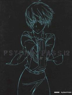 Psycho-Pass 2: Season 2 (Blu-ray Disc)