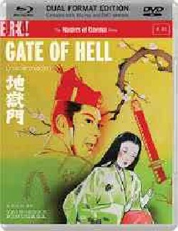 Gate of Hell (DVD)