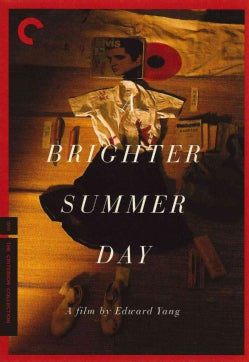 A Brighter Summer Day (DVD)