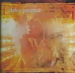 Deva Premal - Dakshina