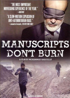 Manuscripts Don't Burn (DVD)