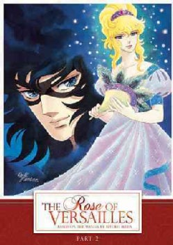 The Rose of Versailles: Part 2 (DVD)