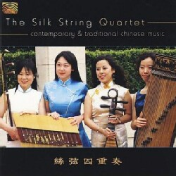 Silk String Quartet - Contemporary & Traditional Chinese Music