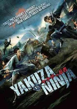 Yakuza vs. Ninja (DVD)