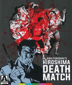 Battles Without Honor and Humanity: Hiroshima Death Match (Blu-ray/DVD)