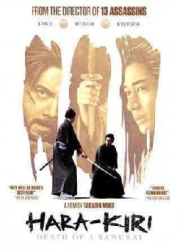 Hara-Kiri: Death of a Samurai (DVD)