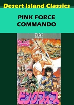 Pink Force Commando (DVD)