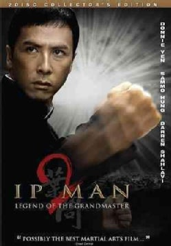Ip Man 2 (Collector's Edition) (DVD)