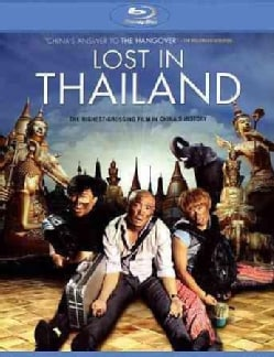 Lost In Thailand (Blu-ray Disc)