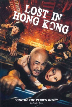 Lost In Hong Kong (DVD)