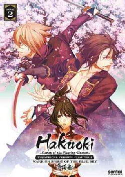 Hakuoki: Demon of the Fleeting Blossom: Chapter 2: Warrior Spirit of the Blue Sky
