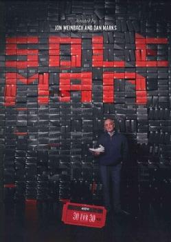 ESPN Films 30 For 30: Sole Man (DVD)