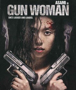Gun Woman (Blu-ray Disc)
