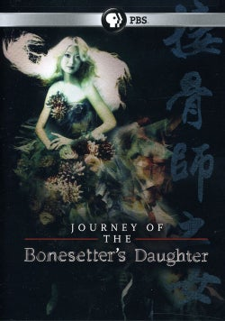 The Journey of The Bonesetter's Daughter (DVD)