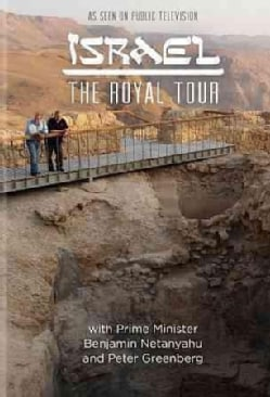 Israel: The Royal Tour (DVD)