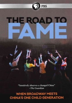 The Road to Fame (DVD)