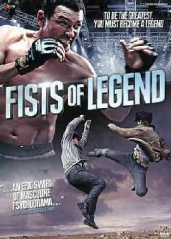 Fists of Legend (DVD)