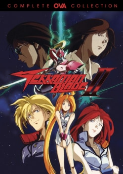 Tekkaman Blade II Complete Collection (DVD)
