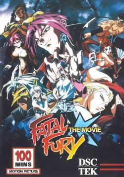 Fatal Fury The Movie (DVD)