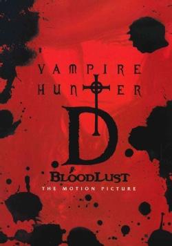 Vampire Hunter D: Bloodlust (DVD)