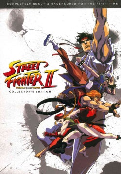 Street Fighter II The Animated Movie (DVD)