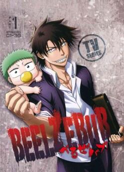 Beelzebub TV Series Part 1 (DVD)