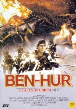 BenHur: A Tale Of The Christ (DVD)
