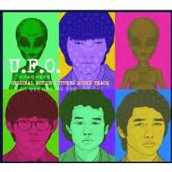 U.F.O - SOUNDTRACK