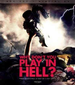 Why Don't You Play In Hell? (Blu-ray Disc)