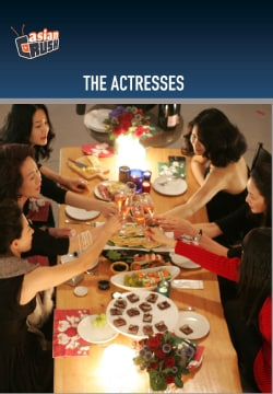 The Actresses (DVD)