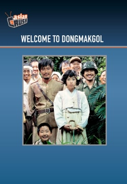 Welcome to Dongmakgol (DVD)