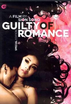 Guilty of Romance (DVD)