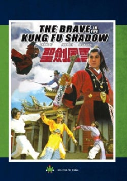 The Brave In Kung Fu Shadows (DVD)
