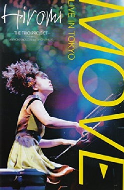 Move: Live in Tokyo (DVD)