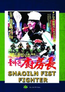 Shaolin Fist Fighter (DVD)