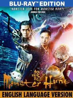 Monster Hunt (Blu-ray Disc)