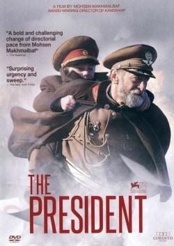 The President (DVD)